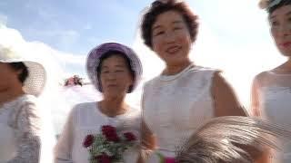 마을작은결혼식_제2회 두월노을문화축제