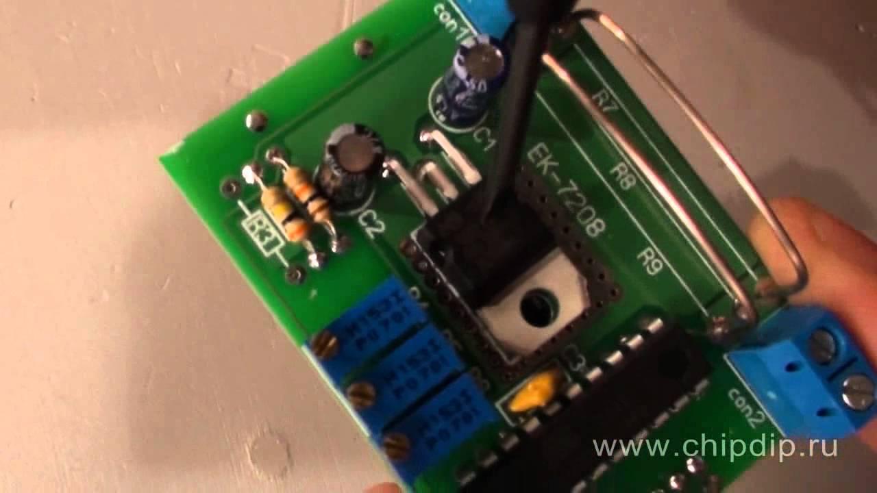 Embed Digital Voltmeter Ammeter Dc Ek 7208n Youtube Circuit Using Microcontroller