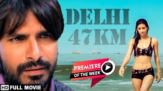 Delhi 47 KM (2018) - New Hindi Movie HD - Dolly Tomar - Rajneesh Dubey - Popular Hindi Movie