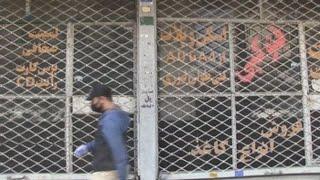 Se disparan en Irán los fallecimientos por ingesta de alcohol adulterado