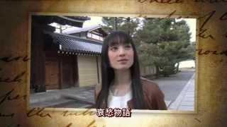 竹島宏さんのこの曲は2015年4月8日発売。幸耕平さん作詞作曲。 2008年12...