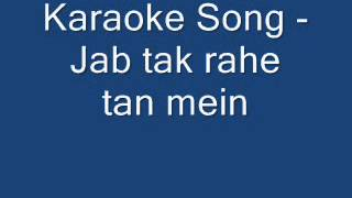 Karaoke Song - Jab tak rahe tan mein by C Satapathy