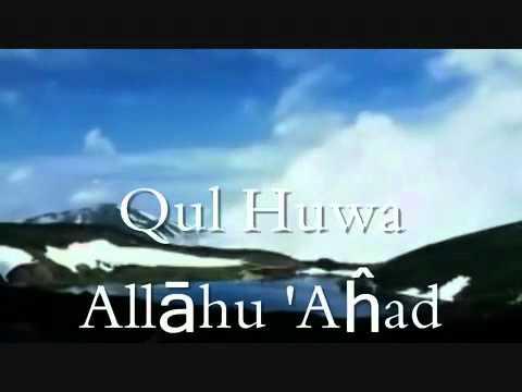 Transliteration Surah Ikhlas 112 english..