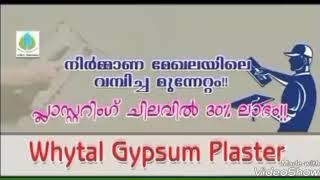 Gypsum  plastering Malayalam kasaragod