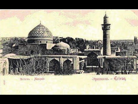 Исторический Азербайджан. Каким был Иреван (Ереван) до переселения туда армян.