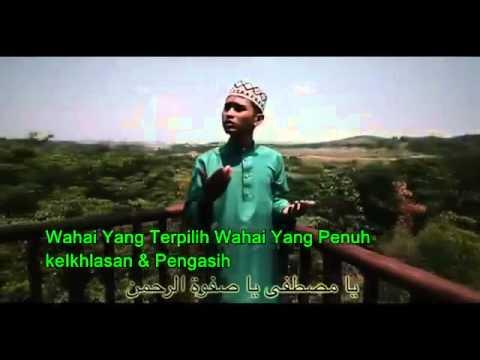 Solla 'Alaikallah Imam Muda Najdi ( Dengan Makna )