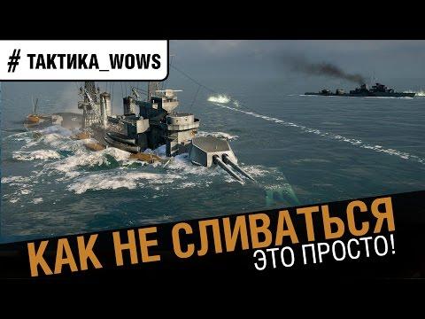World of Warships. Ответы разработчиков. Дата выхода, системные требования.