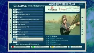 Презентация мультимедиа контента GoWeb(, 2012-06-14T11:06:21.000Z)