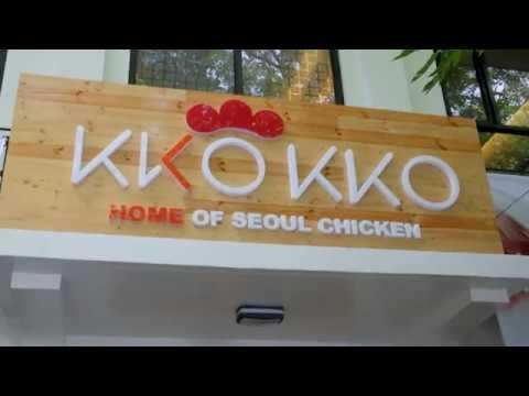 Kko Kko Home Promotional Video