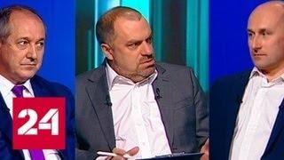 Мировая экономика и политика после ЧП в Оманском заливе: прогнозы - Россия 24