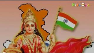 Independence Day (INDIA) -Patriotic Song