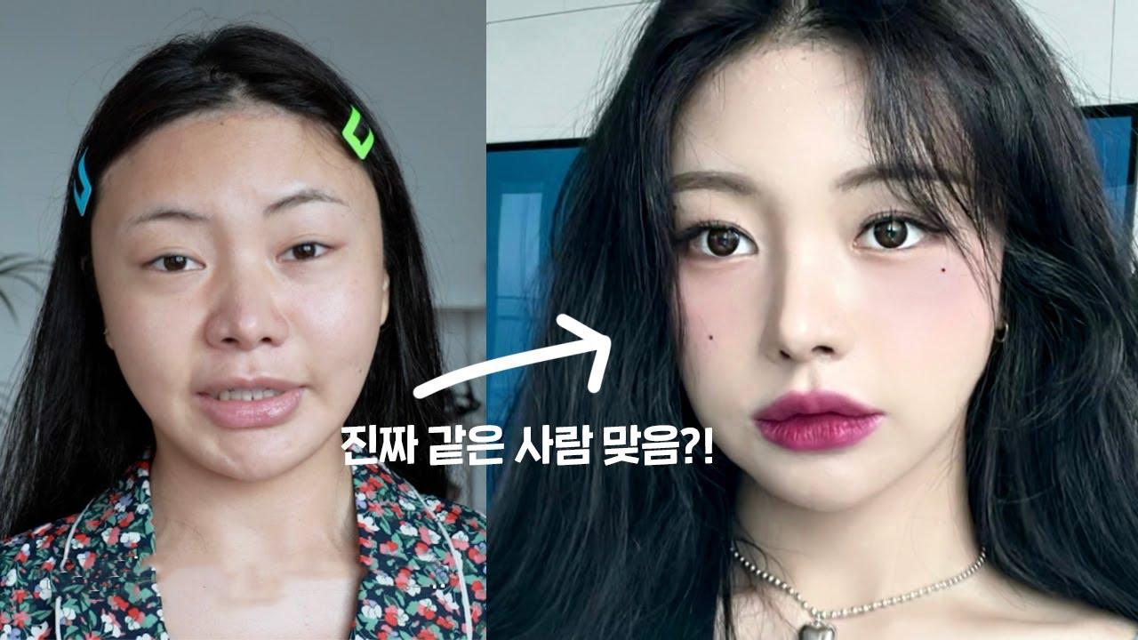 와 이건 사기 아닌가요? 쿨톤메이크업💜 :: This is makeup for disguise!