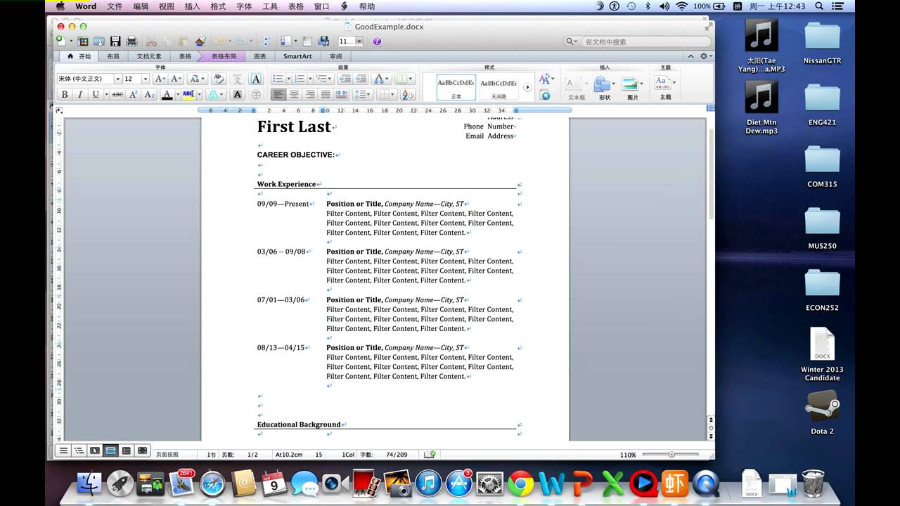 How To Make A Resume On A Mac How To Write A Easy Resume In Word By Mac