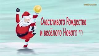 """Рождественский концерт на пл. Победы """"Рождественская сказка"""""""