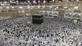 Mecca Umrah - Ramadan 2016