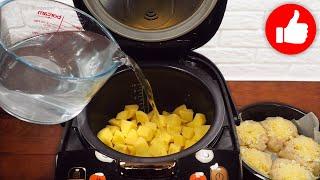 Все ищут такую картошку с рыбой на столе Рецепт в мультиварке который всех удивляет