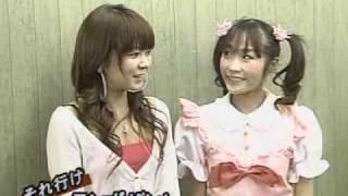 それ行けテンポザン 2009.03.29 27時台 2/6