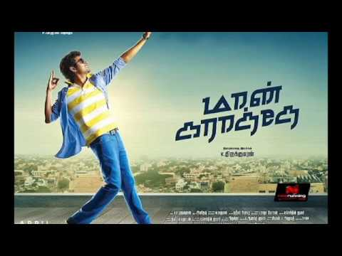 Maan karate full movie