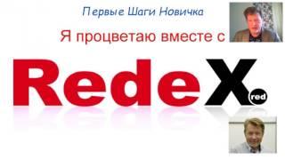 Первые шаги Новичка  Вебинар в комнате у Керимова  14 03 17