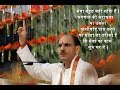 Download Discourse by Sree Sudhanshu ji maharaj on Aatm Nirbharta MP3 song and Music Video