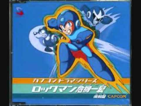 Megaman's Close Call (Drama CD)