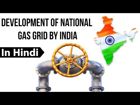 National Gas Grid project of India, Supplying clean & green fuel for Households & Automobiles
