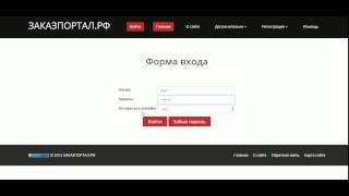 Строительные материалы, строительство и ремонт Zakazportal.ru(, 2014-12-11T04:13:59.000Z)