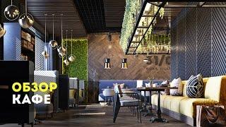 Обзор дизайна кафе в Москве. Набиваю тату. Итоги конкурса(, 2017-04-03T23:19:32.000Z)
