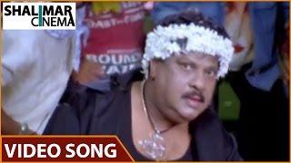 Kuberulu  Movie || Gudiyenka Video Song || Sivaji, Farzana
