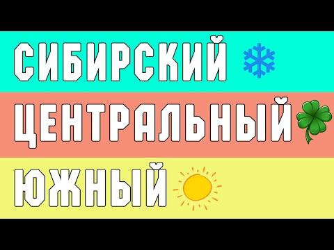 сибирский сервер знакомств рандеву