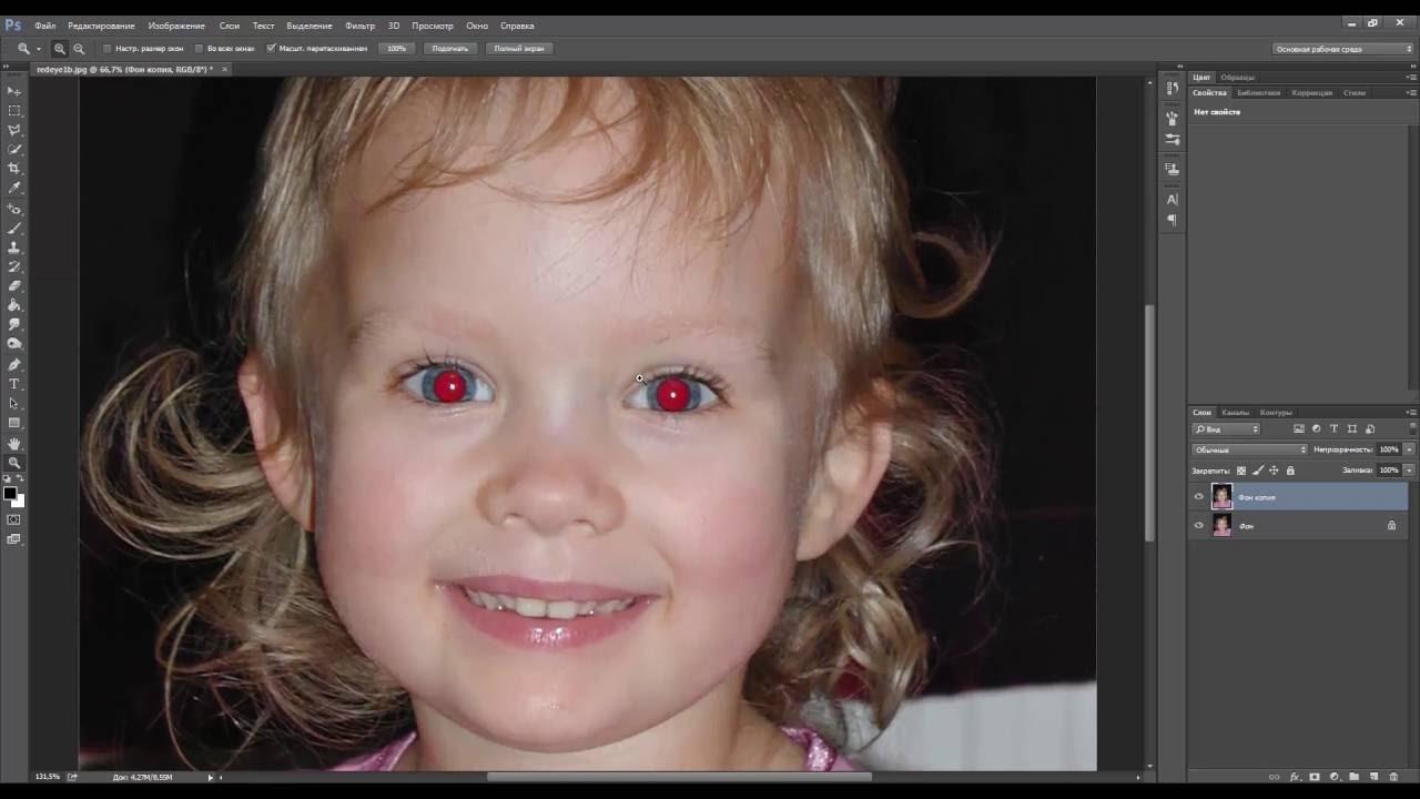 Как убрать эффект фотовспышки на глазах