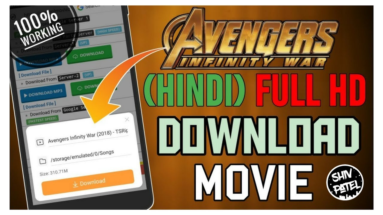 Download How to Download Avenger Infinity War in Hindi (HD) Avenger Infinity War कैसे डाउनलोड करें HD में🔥🔥