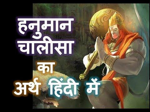 Video - Jai Shri Hanuman
