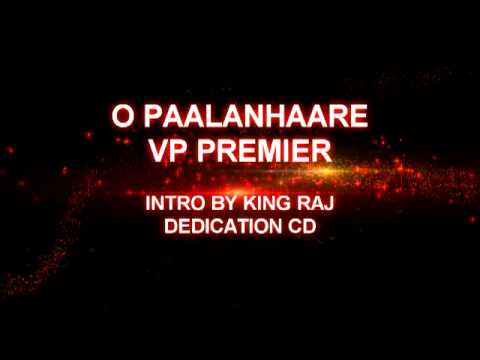 Vp Premier - O Paalanhaare Remix