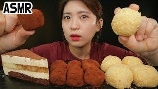 티라미수떡, 케이크, 바닐라떡ㅣ노토킹 ASMR 리얼 사…