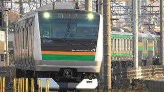 E231系&E231系湘南色普通電車特集 通勤電車の本気走り