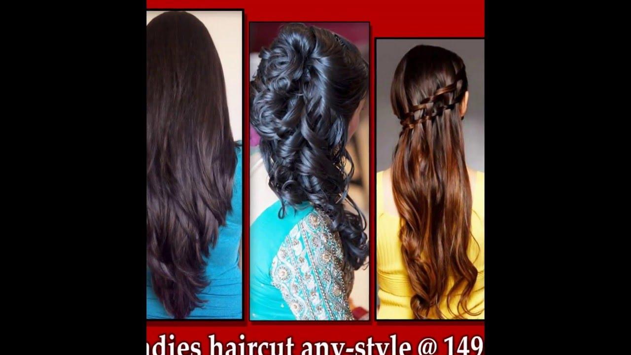 best haircut salon in thane - YouTube