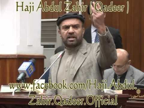 Zahir Qadir Haji Abdul Zahir Qadeer Speech In Parliament On 30112015 YouTube