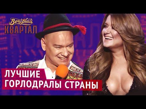 Лучшие номера о сербском тв в Вечернем Квартале за все время
