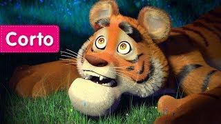 Masha y el Oso - Rayas y bigotes 🐯👧 (Masha y el Tigre)