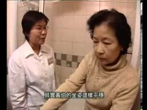 stroke rehab --- bath room safety