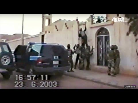 كيف واجهت السعودية القاعدة الجزء الثاني Youtube