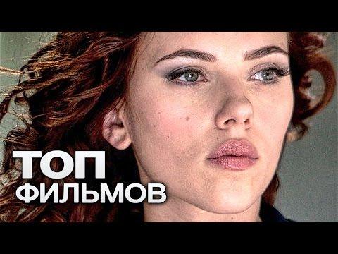 ТОП-5 ЛУЧШИХ ФИЛЬМОВ MARVEL