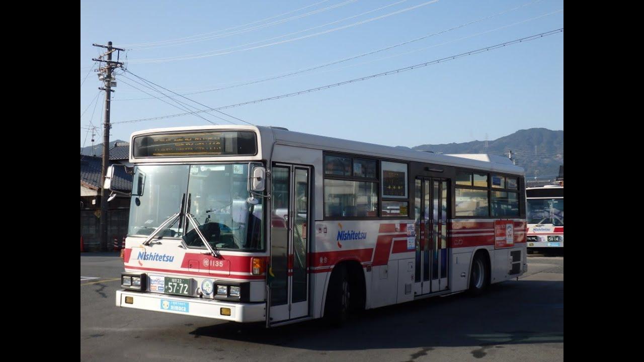 西鉄バス(桧原1135:西鉄桧原営業所→博多駅) - YouTube