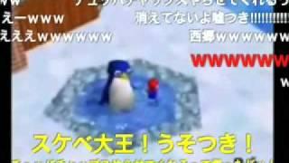 幕末志士のパーフェクト1OUT教室 thumbnail