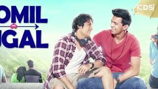 Romil and Jugal Web Series Trailer 2017 - Rajeev Siddhartha & Manraj Singh Review