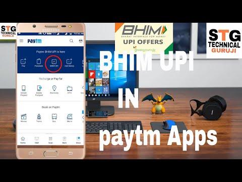 paytm new offer :- paytm integrates BHIM UPI In paytm APP