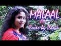 KATTHAI  KATTHAI  VIDEO COVER || PAPIA  || MALAAL || SANJAY LEELA BHANSALI