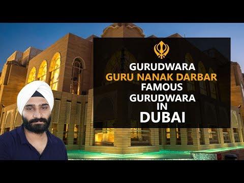 Gurudwara Gurunanak Darbar Dubai : full overview video