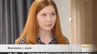 Александр Рагулин, компания «Печати5» дает интервью телеканалу «Кубань24»